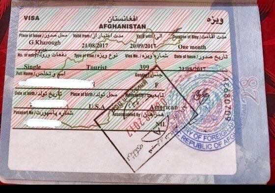 Visa-Afghanistan.jpg