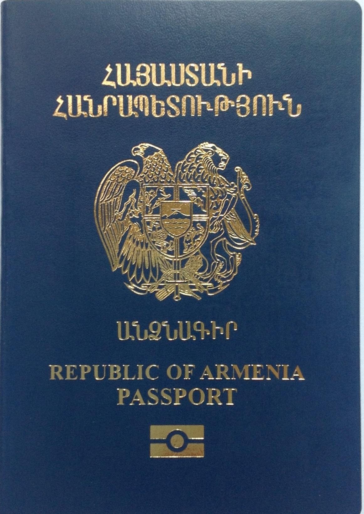 visa-armenie