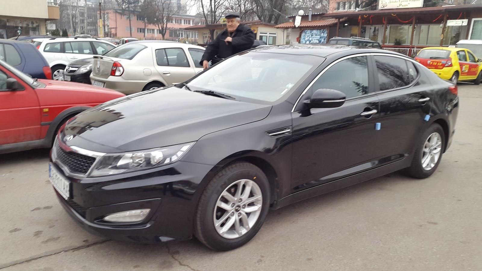 location voiture bulgarie