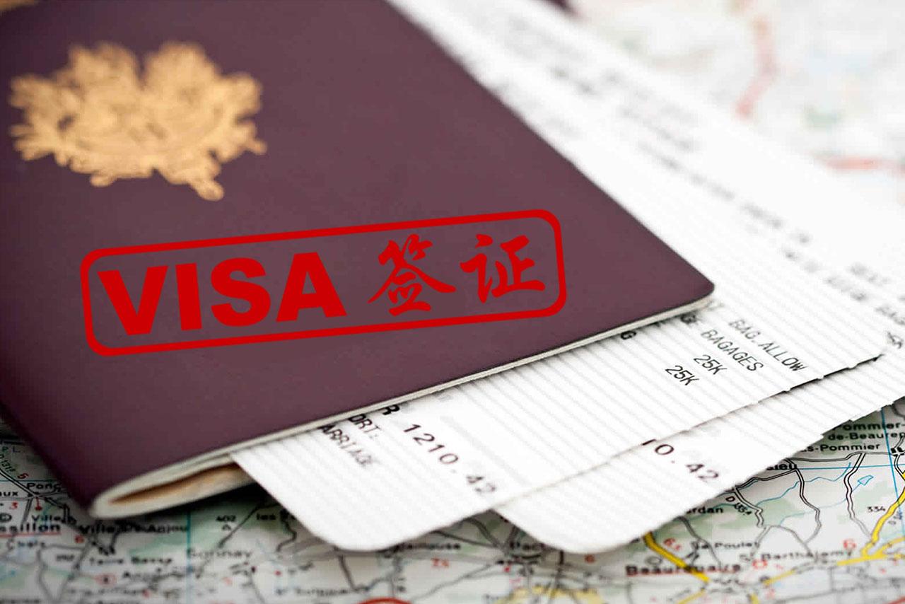 visa-chine